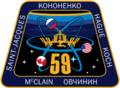 EXPEDITION 59/UPDATED VERSION