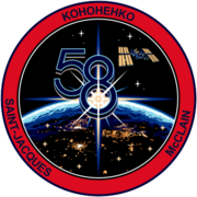 EXPEDITION 58 WITH THREE NAMES