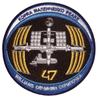 EXPEDITION 47