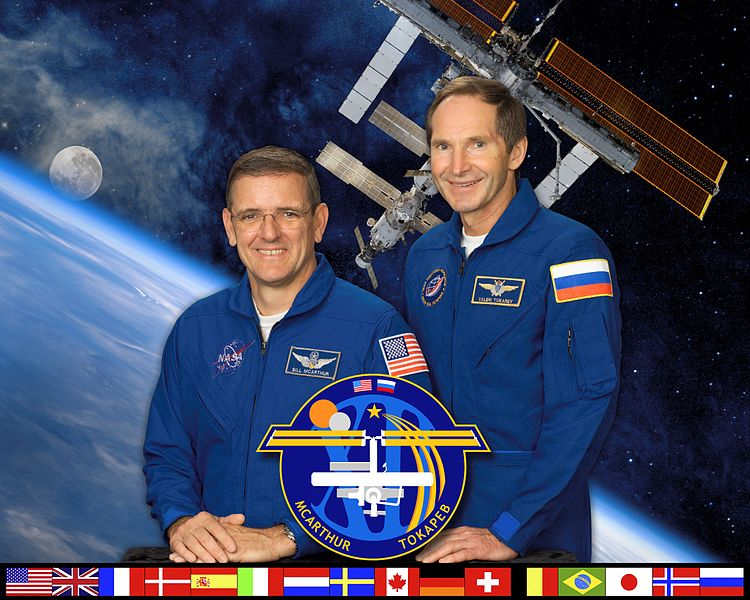 EXPEDITION 12